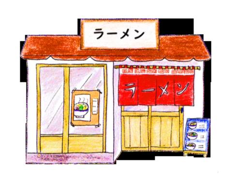 たむけん,たむらけんじ,名前,麺屋いさむ,大阪,西区,ラーメン屋