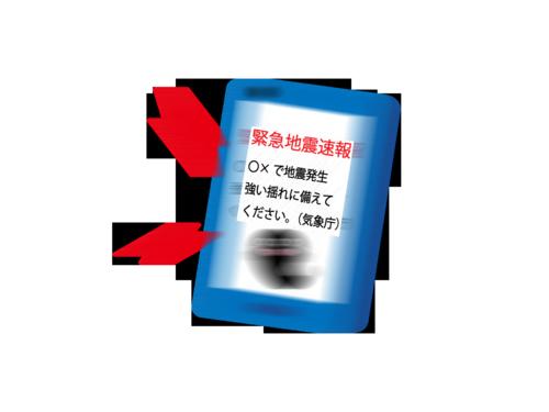 異常震域,三重地震,宮城県,意味,とは