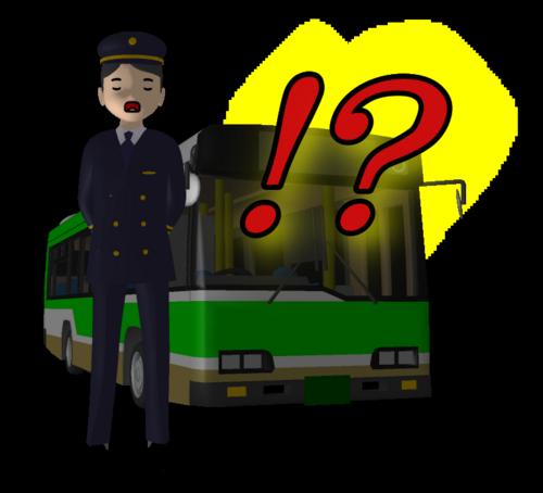 運転士,睡眠時無呼吸症候群,重度,SAS,どうなる,事故,バス,横浜市