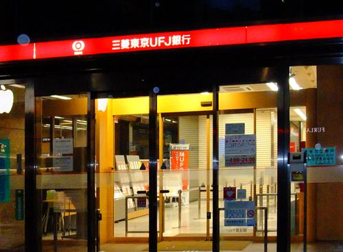 MTFG三菱UFJ銀行