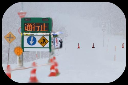 北海道の一般道路の通行止区間は?