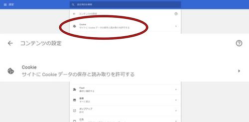 so-net7.jpg