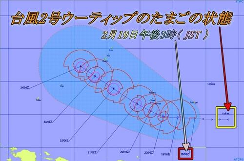 台風2号,たまご,卵,場所,どこ,位置,2019年